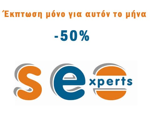 Google proti page -50% discount